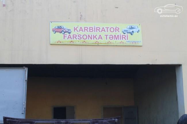 Fariz Əsədov