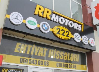 RR Motors