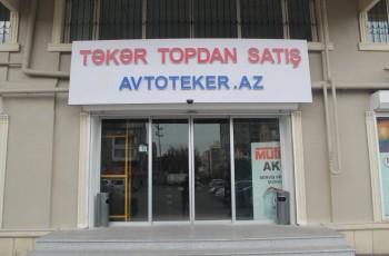 Avto Təkər