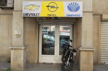 Opel Daewoo Chevrolet