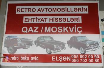 Retro Avto Ehtiyat Hissələri