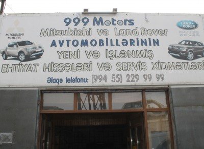 Land Rover və Mitsubishi