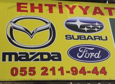 Mazda Ford Subaru