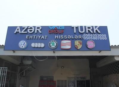Azər Türk VAG Group Ehtiyat Hissələri