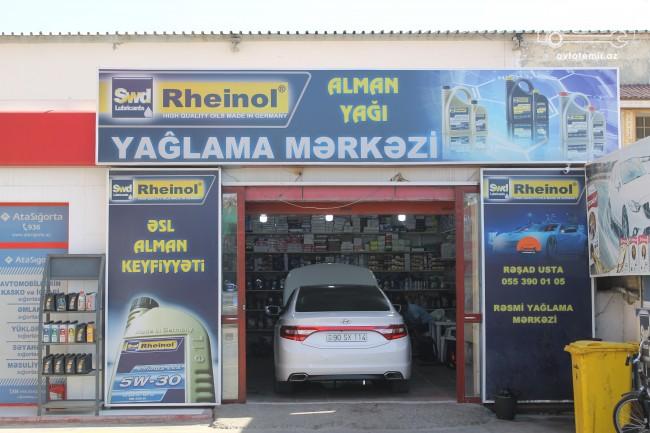 Rəşad və Ramin