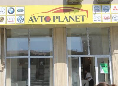 Avto Planet Nəsimi