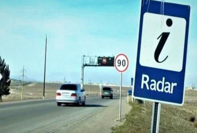 Radarlar avtomobilinizin sürətini neçə metrdən ölçə bilir?