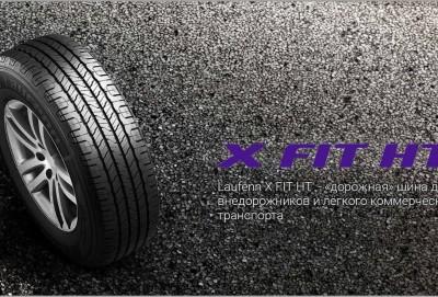 Laufenn X FİT HT LD01
