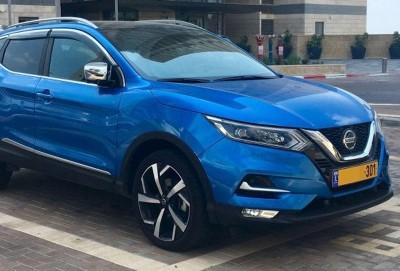 Nissan Yaponiyadakı zavodunu bağlayır