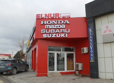Elnur Auto Parts