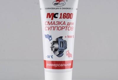 Mc 1600