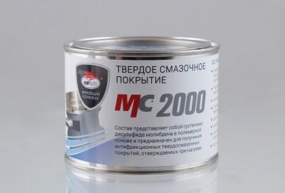 Mc 2000