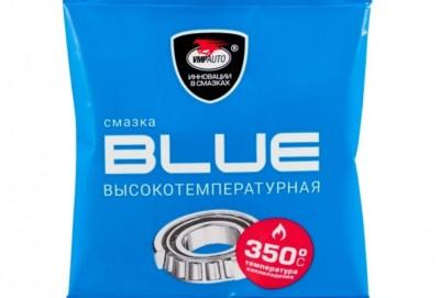 Mc 1510 blue