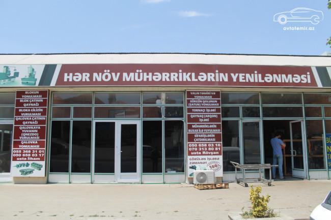 İlham Şərifov