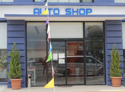 Avto Shop CARPOİNT