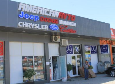 American Avto