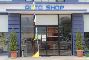 Carpointdə - AUTO SHOP