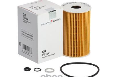 Yağ filter - Original