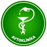 AVTOKLİNİKA servis
