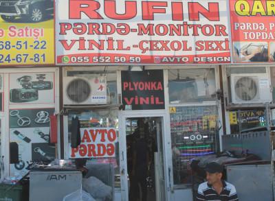 Rufin Avto Aksesuar- Aksesuar magazası
