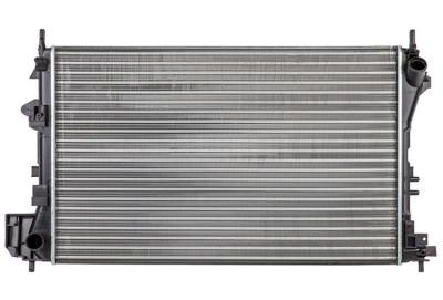 İnterkuler radiator