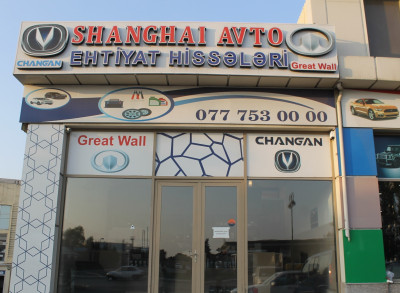 Shanghai Auto Parts-Changan Great Wall Ehtiyat hissələri