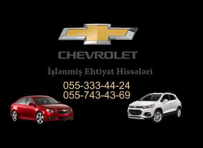 Sero Parts Chevrolet İşlənmiş Ehtiyat hissələri