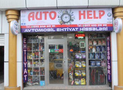Avto Help - Ehtiyat hissələri
