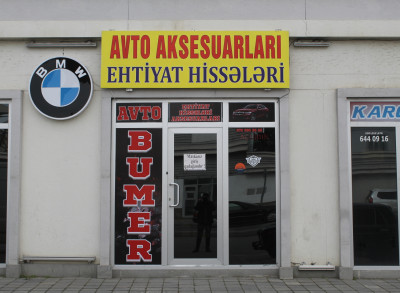 Avto Bumer - Ehtiyat hissələri
