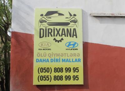 Dirixana - Hyundai, Kia , Chevrolet İşlənmiş ehtiyat hissələri