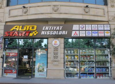 Avto Start - Ehtiyat Hissələri
