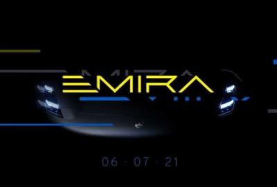 """""""Lotus Emira"""" modelinin yeni videotizerini yayımlayıb - VİDEO"""