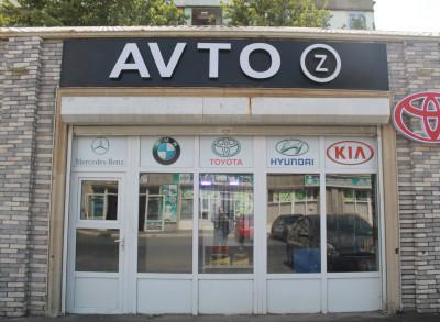 Avto Z - Ehtiyat hissələri