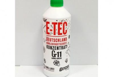 E-TEC CT11 - Yaşıl